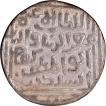 Silver Tanka Coin of Muizz ud din Kaiqubad of Delhi Sultanate.
