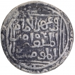 Silver Tanka Coin of Nasir ud din Mahmud of Delhi Sultanate.
