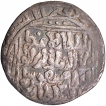 Silver Tanka Coin of Ala ud din Masud of Delhi Sultanate.