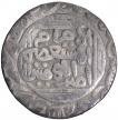 Silver Tanka Coin of Jalal ud din Firuz of Delhi Sultanate.