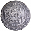 Silver Tanka Coin of Ghiyath ud din Balban of Delhi Sultanate.