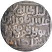 Silver Tanka Coin of Ala ud din Muhammad Khilji of Delhi Sultanate.