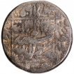 Silver One Rupee Coin of Shahjahan of Akbarnagar Mint.