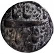 Silver Rupee of Shahjahan of Multan Mint.