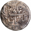 Silver Rupee of Shahjahan of Surat Mint.