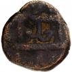 Copper paisa coin of Haidarnagar Mint of Haidar Ali of Mysore Kingdom.