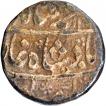 Silver Rupee Coin of Muhammad Shah of Akbarabad Mint.