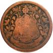 Copper Paisa Coin of Ranjit Singh of Ratlam State.