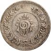 Silver Fanam Coin of Bala Rama Varma II of Travancore.