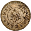 Silver Fanam Coin of Rama Varma VI of Travancore.
