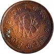 Copper Eight Cash of Bala Rama Varma II of Travancore.