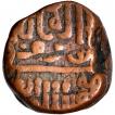 Copper Dhinglo of Desalji II of Kutch.