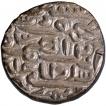 Billon One Tanka Coin of Husain Shah of Jaunpur Sultanate.