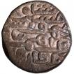 Billon Tanka Coin of Husain Shah of Jaunpur Sultanate.