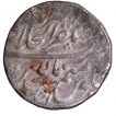 - Silver Rupee Coin of Shahjahan II of Akbarabad Mustaqir ul Khilafa Mint.