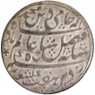 Silver One Rupee Coin of Bengal Presidency of Murshidabad Mint.