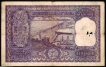 100 Rupees Bank Note Signed by P. C. Bhattacharya of 1960.