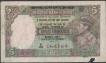 Burma Five Rupees Bank Note of KG VI Signed by C.D. Deshmukh