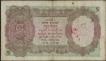 Burma Five Rupees of KG VI Signed by C D Deshmukh of 1945.