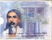 UNC Set of Sri Aurobindo-All life is Yoga of 1998.