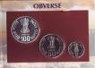 UNC Set of Chhatrapati Shivaji of Bombay Mint of 1999.