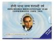 UNC Set of Homi Bhabha Birth Centenary Year of 2009.