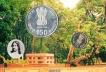 UNC Set of Rabindranath Tagore 150th Birth Anniversary 2010.