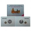 UNC Set 1000 Years of Brihadeeswarar Temple of 2010.