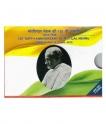 UNC Set 150th Birth Anniversary of Pandit Motilal Nehru.