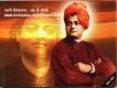 UNC Set of 150th Birth Anniversary of Swami Vivekananda 2013