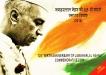 UNC Set 125th Birth Anniversary of Jawaharlal Nehru of 2014.