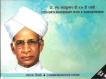 2015 UNC Set of 125th Birth Anniversary of Dr. S. Radhakrishnan