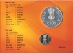 UNC Set of Biju Patnaik Birth Centenary of Kolkata Mint 2016