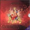 UNC Set of Silver Jubilee Of Mata Vasishno Devi Shrine Board
