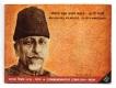 UNC Set of Maulana Abul Kalam Azad 125th Birth Centenary.