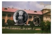 UNC Set of 150th Anniversary of Allahabad High Court of 2016