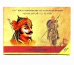 UNC Set of 475th Birth Anniversary of Maharana Pratap 2015.