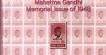 Mahatma Gandhi Memorial Issue of 1948 by Pradip Jain.