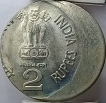 Cupro Nickle Error 2 Rupees Coin of Chhatrapati Shivaji.