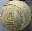 Cupro Nickle Error 2 Rupees Coin of Deshbandhu Chittaranja