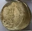 Error Copper Nickel 5 Rupees Bent Coin of World of Work ILO.