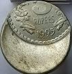 Cupro Nickel Off center strike Error 5 Rupees Coin of 1995.