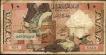 Ten Dinars Bank Note of Algeria of 1964.