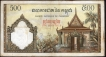 Five Hundred Riels Bank Note of Cambodia of 1956-1972.