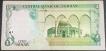 One Dinar Bank Note of Jordan of 1975-1992.
