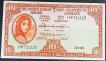 Ten Shillings Bank Note of Ireland of 1962.