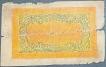 Twenty Five Srang Bank Note of Tibet.
