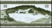 Ten Kronur Bank Note of Faroe Islands of 1978.