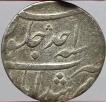 Silver Rupee Coin of Shah Alam Bahadur of Murshidabad Mint.