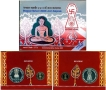 2001 Proof Set of Bhagwan Mahavir 2600th Janm Kalnayak.